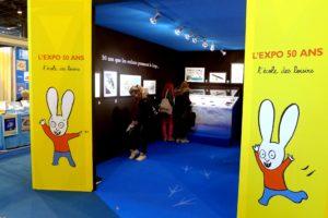 Entrée de l'exposition